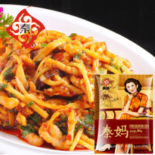 Condiment sauce au soja et Condiment Yuxiang Codiments