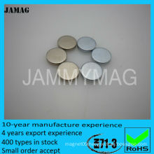 D10H2 injection molded ndfeb magnet