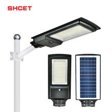 High lumen 5 years warranty led road lamp 200w 300w 400w solar street lights