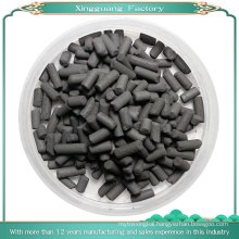 Coal Based Aylindrical Activated Carbon for Waste Gas Treatment