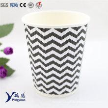 Ondulado, parede, isolado, envoltório, quentes, café, papel, copo