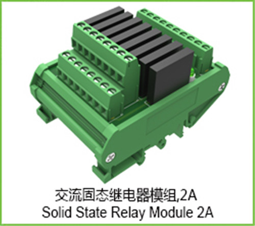 AC Solid State Relay Module 2A