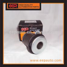 Втулка рычага управления для Toyota Land Cruiser Prado J12 / KDJ12 / GRJ12 48654-60030