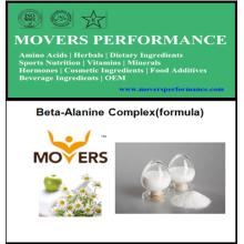 Bodybuilding-OEM-Beta-Alanin-Komplex (Formel) GMP-Standard