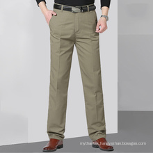 New Style Men's Business Work Straight Suit Pants