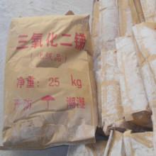 ¡Alta calidad! Trióxido de antimonio para la venta