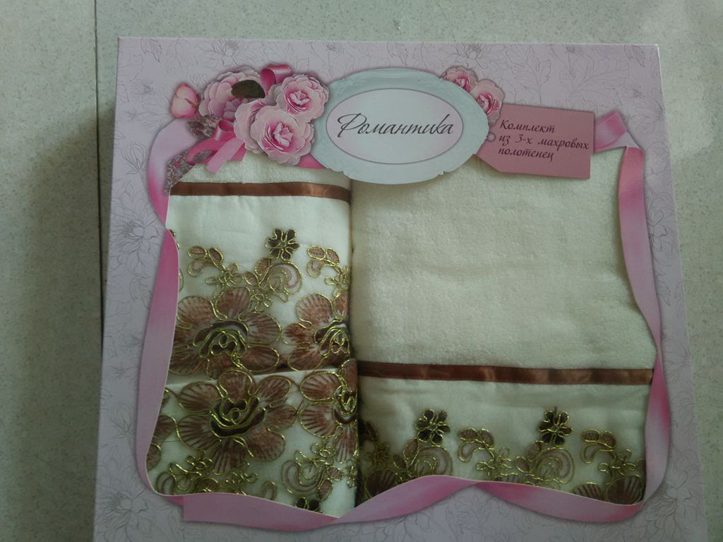Applique Lace Towel