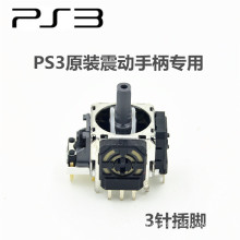 4 PIN 3D thumb sticks replacement for ps3 controller play station 3 ps3 1 tb analog joystick stick