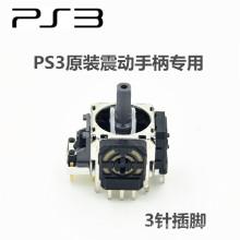 4 ПИН 3Д палец замена палочки для воспроизведения станции 3 PS3 контроллер для PS3 1 Тб аналоговый джойстик стик
