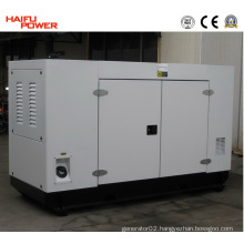 20KVA Lovol Silent Diesel Generator Set (HF16L2)