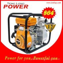 3 * 3 Zoll Benzin Wasser Pumpe Ersatzteile Verkauf