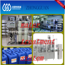 China New products ro water treatment system/water treatment chemical/salt water chemical plant