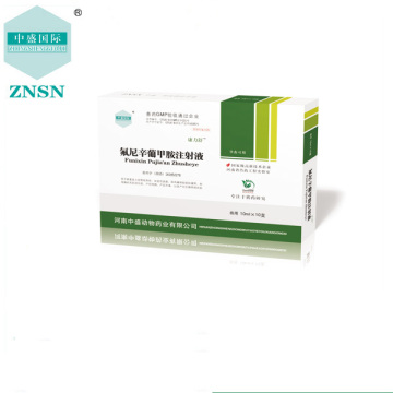 ZNSN Medicina Veterinaria Flunixin Meglumine Injection