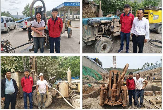 200s 200m Tractor type water well drilling rig at worksite