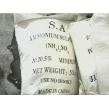 Сульфат аммония Н21%, сложных удобрений (NН4) 2so4