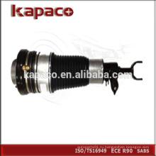 Передний правый амортизатор автомобиля Kapaco 4F0616040R для Audi A6L (C6)