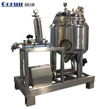 Pharmaceutical Mixing Tank Mixing Vessel Stirred Tank
