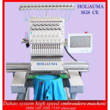 Melhor 1 cabeça 15 cores China Dahao Software sistema computador máquina do bordado