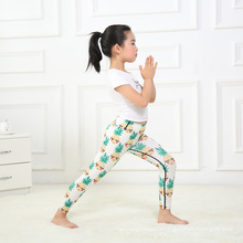 Print Milk 88% Polyester 12% Spandex Children Yoga Leggings