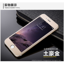 Wholesale For iPhone 6 Glass Tempered Cover