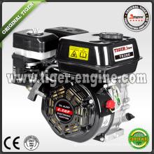 Tiger Brand Machinery Engines TE200