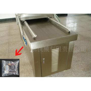 Dried Fruit Vacuum Packaging Machine