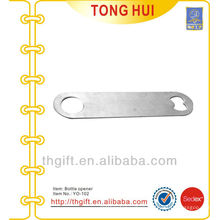 Metal Die-cut silver bottle openers w/blank logo