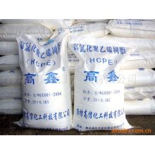 HCPE SALE HING CHLORINATED RESIN HCPE ADHESIVE TYPE