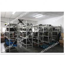 SHJ 95 Kunststoffextrusionsanlagen