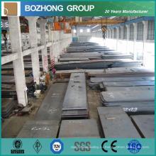 DIN1.2738 инструмент твердого сплава стальная пластина для продажи