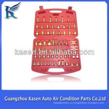 Автоматическая система кондиционирования воздуха A / C для общего автомобиля
