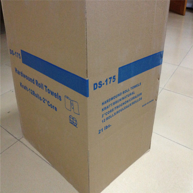 1-12-Courier-Moving-Kraft-Paper packing box