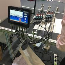HP Technology Online Codeuse thermique à jet d'encre TIJ