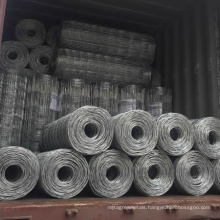 Hot sale fixed knot woven cattle fence on farm for animal protection