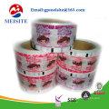 Продовольственная упаковка Пластиковая гибкая упаковка для пищевых продуктов Многослойные пленки в рулоне