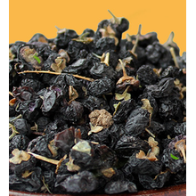 Plantado Black Wolfberry Medium Grains