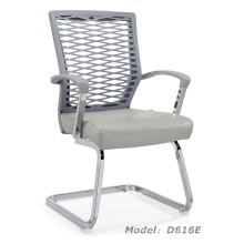 Cadeira de visitante de plástico e couro giratória de escritório (D616E)