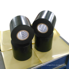 Qiangke pe polyethylene pipe joint tape