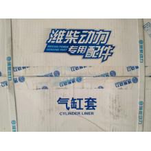 Revêtement de cylindre Weichai Engine WP12 612630010055