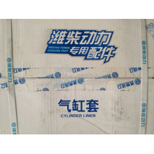 Weichai Engine Wp12 Cylinder Liner 612630010055