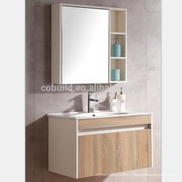 Вт-087 простой современный фанеры комплекты тщеты ванной комнаты
