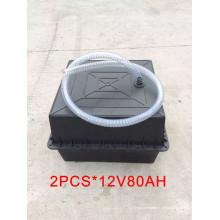 2PCS * 80A Bateria Solar Caixa de terra Cofre de bateria impermeável solar subterrâneo