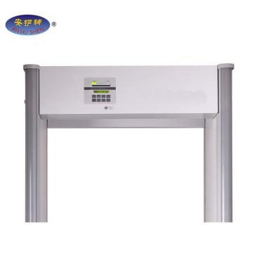 Detector de metais da segurança da alta sensibilidade de 33 zonas de detecção (impermeável)