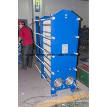 Пластинчатый теплообменник для постоянной температуры бассейна (BR03K-1.0-40-E) (