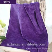 Самая лучшая продавая Ванна полотенце полотенце Тип, фиолетовый полотенца