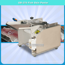 Fgb-270 Stainless Steel Automatic Fish Skin Peeling Machine