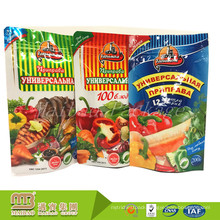 Wholesale Cheap Custom Made Standing Up Plastic Zip Top Food Grade Dry Spices Packaging Bags