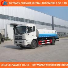 Caminhão 4x2 molhando do pulverizador de água do caminhão 10cbm 15cbm