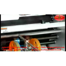ZE-8B/4 Automatic Paper Folding Machine with high speed
