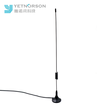 Indoor Outdoor GSM Magnetische Antenne SMA Male Dual Bands